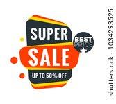 sale bunner template. vector... | Shutterstock .eps vector #1034293525