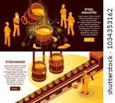 metallurgy industry 2 isometric ... | Shutterstock .eps vector #1034353162