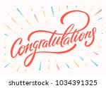 congratulations. greeting card. ... | Shutterstock .eps vector #1034391325