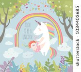 cute unicorn with baby | Shutterstock .eps vector #1034403685