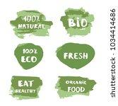 set of organic food  fresh  100 ... | Shutterstock .eps vector #1034414686