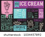 ice cream restaurant menu.... | Shutterstock .eps vector #1034457892