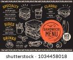 sandwich restaurant menu.... | Shutterstock .eps vector #1034458018