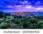 view of the old city jerusalem... | Shutterstock . vector #1034464432