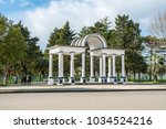 an entrance white arch to the... | Shutterstock . vector #1034524216