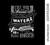 inspirational hand lettered... | Shutterstock . vector #1034552038