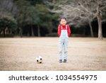 soccer ball and little girl | Shutterstock . vector #1034554975