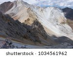 multicolored mountains  the... | Shutterstock . vector #1034561962