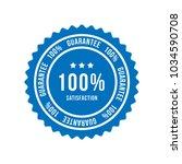 blue sign 100 percent...   Shutterstock .eps vector #1034590708