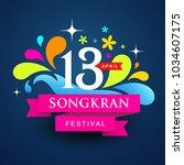 vector logo colorful songkran... | Shutterstock .eps vector #1034607175