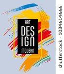 vector frame for text modern... | Shutterstock .eps vector #1034614666