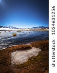 Small photo of Lagoon in the Andean Altiplano, Chile