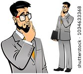 the man in the business suit... | Shutterstock .eps vector #1034633368