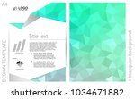 light green vector  brochure...