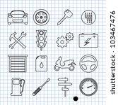 a pointer,adjustment,art,battery,black,blot on paper,business,car,clip,computer,decoration,design,element,figure,garage