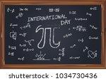 geometric symbols on the school ...