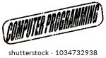 computer programing vintage... | Shutterstock . vector #1034732938