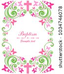 baptism card design with cross. ... | Shutterstock .eps vector #1034746078