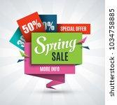 spring sale sticker. special... | Shutterstock .eps vector #1034758885