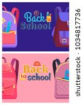back to school posters with... | Shutterstock . vector #1034817736