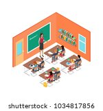 school room with teacher near... | Shutterstock . vector #1034817856
