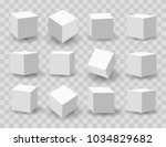White blocks. 3d modeling white cubes vector illustration | Shutterstock vector #1034829682