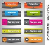 web buttons set | Shutterstock .eps vector #103484432