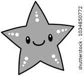 kawaii starfish illustration  ... | Shutterstock .eps vector #1034850772