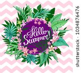 summer tropical background with ... | Shutterstock .eps vector #1034876476