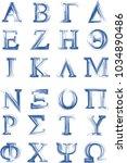 greek alphabet font  | Shutterstock .eps vector #1034890486