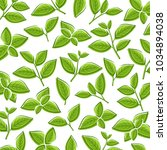 tea background. vector | Shutterstock .eps vector #1034894038