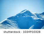 winter mountain landscape with... | Shutterstock . vector #1034910328