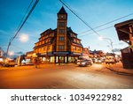 ushuaia argentina march 13 a... | Shutterstock . vector #1034922982