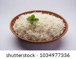 cooked plain white basmati rice ...