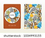 cover design with floral... | Shutterstock .eps vector #1034993155