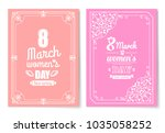 womens day postcard with big... | Shutterstock .eps vector #1035058252