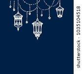 ramadan kareem  islamic blessed ... | Shutterstock .eps vector #1035104518