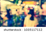 image of abstract blur street... | Shutterstock . vector #1035117112