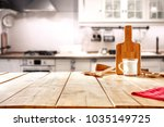 table background in kitchen and ... | Shutterstock . vector #1035149725