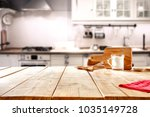 table background in kitchen and ... | Shutterstock . vector #1035149728