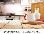 table background in kitchen and ... | Shutterstock . vector #1035149758