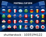 football 2018  europe... | Shutterstock .eps vector #1035194122