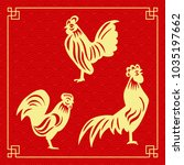 rooster silhouettes isolated on ...   Shutterstock .eps vector #1035197662