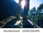 successful hiker enjoying the... | Shutterstock . vector #1035226396