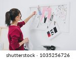 attractive young girl in... | Shutterstock . vector #1035256726
