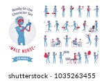 male nurse ready to use... | Shutterstock .eps vector #1035263455