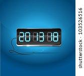 vector blue glowing digital... | Shutterstock .eps vector #103526516