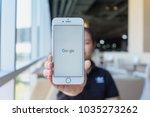 chiang mai  thailand   feb 22... | Shutterstock . vector #1035273262