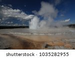 great fountain geyser in lower... | Shutterstock . vector #1035282955