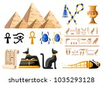 ancient egyptian symbols and... | Shutterstock .eps vector #1035293128